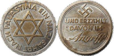 Médaille commémorative de la coopération entre sionistes et nazis, frappée en 1934 pour le journal de Goebbels der Angriff.