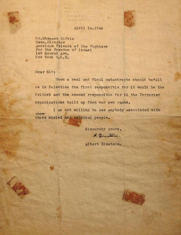 lettre d'Einstein à Shepard Rifkin, 10 avril 1948