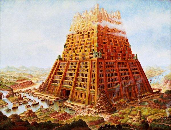 ziggourat Babylone
