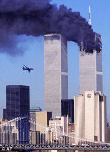AP south tower hit